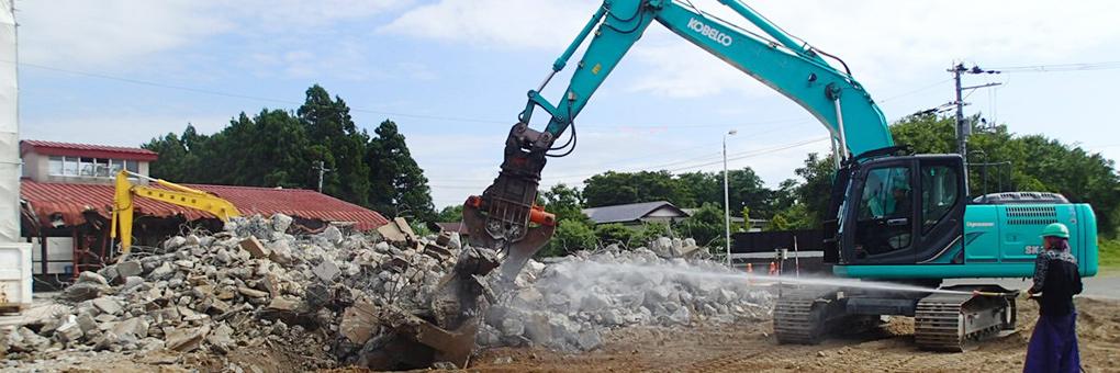秋田 建築工事 中央土建